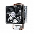 HYPER-T2 Double Heatpipe Performance Long Lasting Cooling Fan